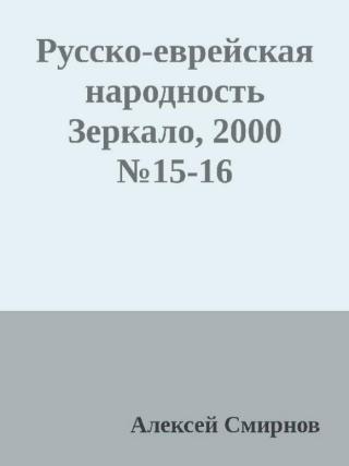 Антология публикаций в журнале