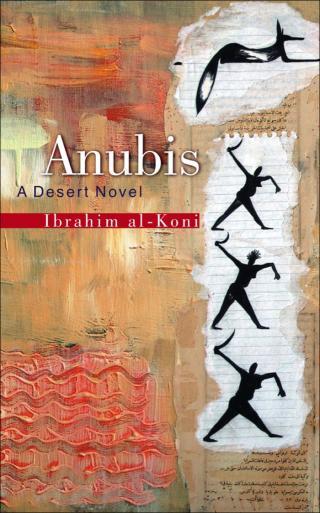 Anubis: A Desert Novel