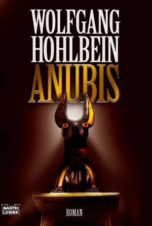 Анубис