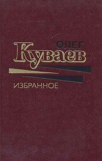 Анютка,Хыш, свирепый Макавеев