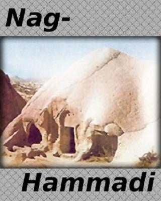 Библиотека Наг-Хаммади