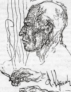 Аркадий Кутилов – Наследие