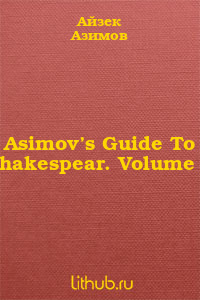 Asimov's Guide To Shakespear. Volume 1