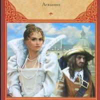 Асканио Александр  (отец)