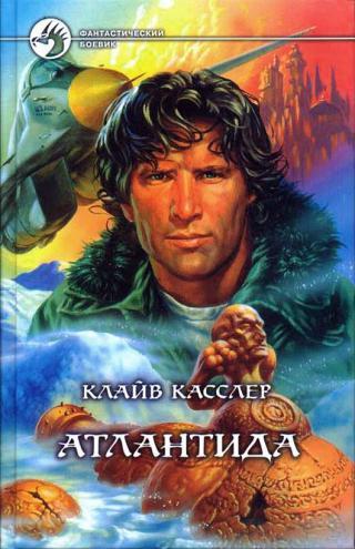 Атлантида [Atlantis Found - ru]