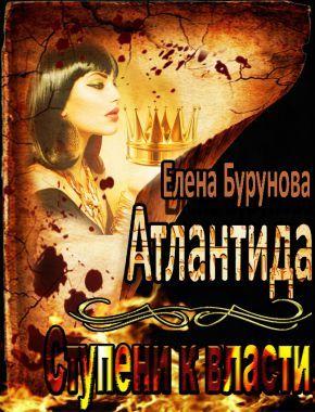 Фантастика книги 2012 топ