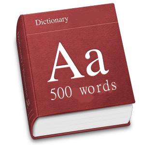 """Аудиословарь """"500 наиболее часто употребляемых английских слов"""" (СИ)"""