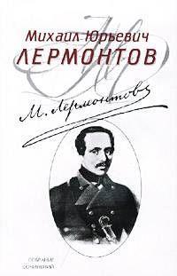 Аул Бастунджи