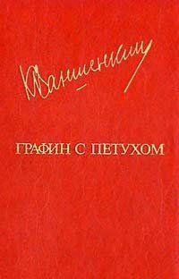 Авдюшин и Егорычев