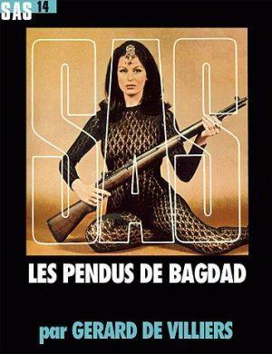 Багдадские повешенные