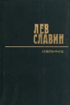 Багрицкий