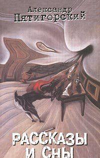 Багряные отблески (Парафраз из Густава Мейринка)