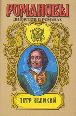 Балакирев