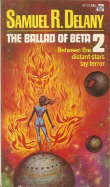 Баллада о Бете-2