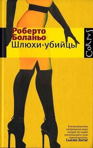 Бальная книжка