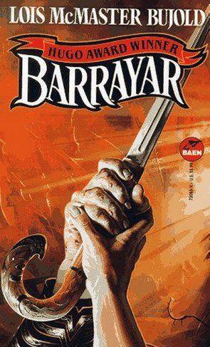 Барраяр