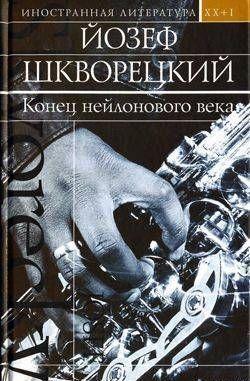 Бас-саксофон
