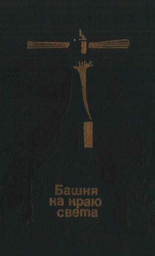 сборник света скачать торрент - фото 4