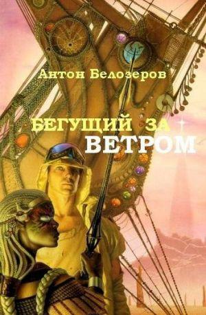 Грей эл джеймс на русском языке читать онлайн