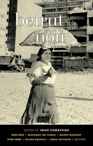 Beirut Noir