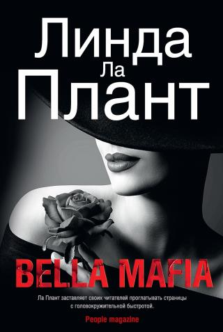 Bella Mafia [litres]