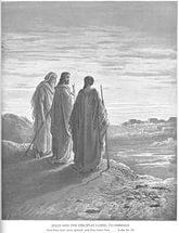 Беседа Иисуса с учениками
