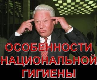 Бесконечный тупик Майдана [calibre 1.40.0]