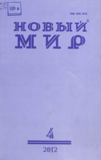 Бессмертие: странная тема русской культуры