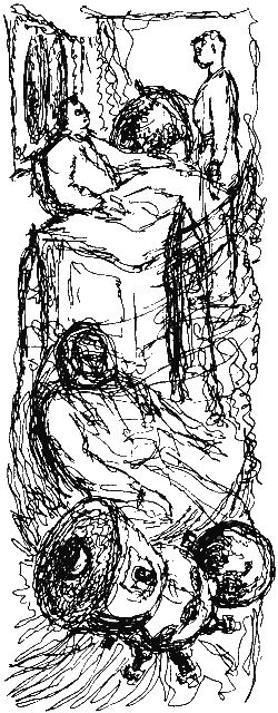 Бездомные скитальцы