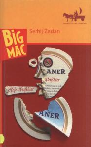 Big Mac (пол.)