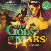 Боги Марса