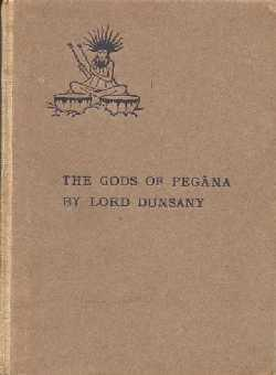 Боги Пеганы