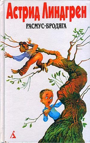Бойкая Кайса и другие дети. Рассказы
