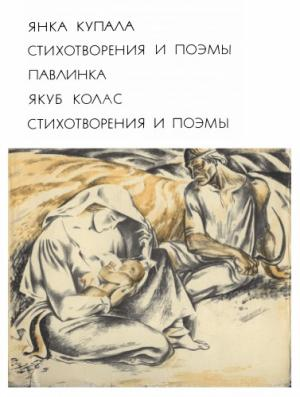 Бондаровна