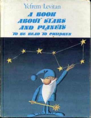 Book about stars and planets