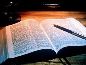 БОЖЕСТВЕННАЯ БИБЛЕЙСКАЯ КОНЦЕПЦИЯ