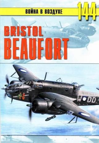 Bristol «Beafort»