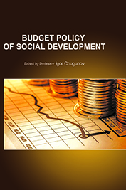 Budget Policy of Social Development