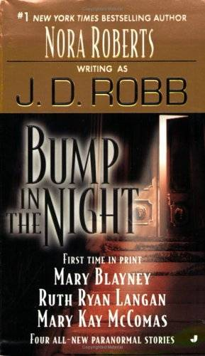Bump in The Night [An omnibus of novels]
