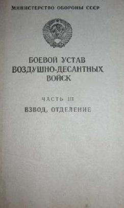 БУВДВ3