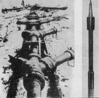 Было ли оружие под названием ФАУ-3
