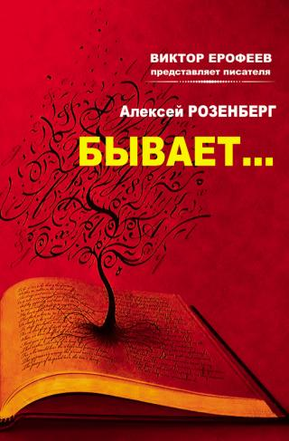 Слушать русские народные сказки для детей 3 лет читать