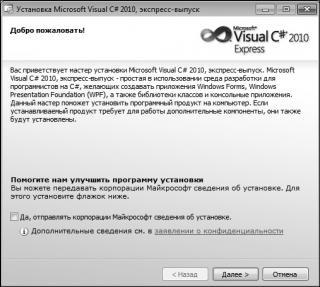 C#. Объектно ориентированное программирование [calibre 4.21.0]