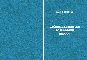 Çağdaş Azərbaycan postmodern romanı