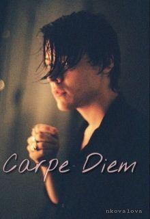 Carpe diem (СИ)