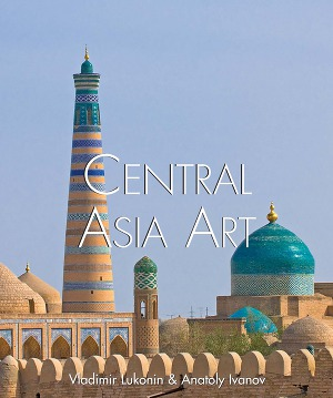 Central Asian Art (Temporis Collection)