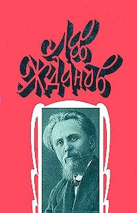 Цесаревич Константин