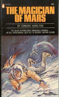 Чародей с Марса