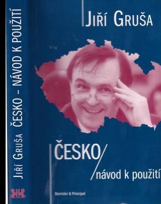 Чехия. Инструкция по эксплуатации