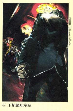 Человек в королевстве - 2